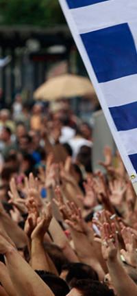 Solidaridad con los trabajadores y el pueblo de Grecia
