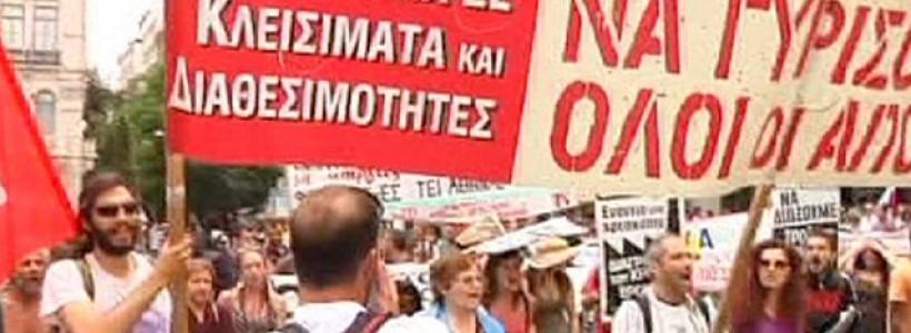Huelgas y protestas contra el gobierno de Syriza