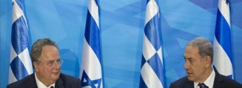 acuerdo grecia israel